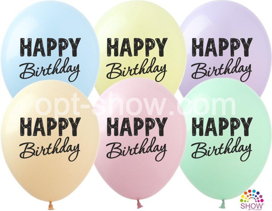 "Balony ""Happy Birthday"" (10 szt.)"