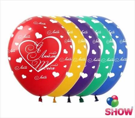 "Balony RU ""I Love You"" (10 szt.)"